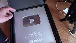 Серебряная кнопка от Youtube подарок за 100.000 подписчиков