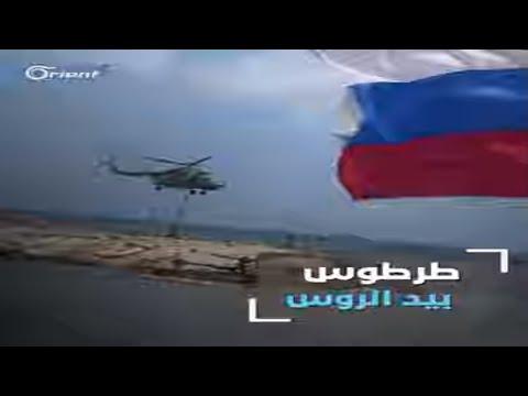 موارد سوريا الطبيعية تقاسمها الروس والإيرانيون ماذا تبقى لنظام أسد؟  - 17:54-2019 / 4 / 22