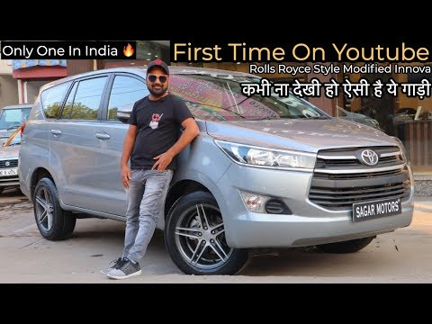 Rolls Royce Style Modified Innova Crysta   First Time On Youtube   Only One In India