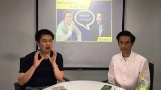 Live Talk : เทคนิคการลงโฆษณาบน Facebook สไตล์ CEO