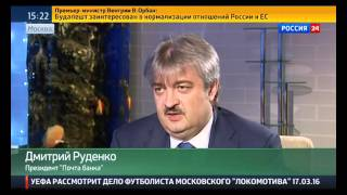 Тандем почты и банка в России проявит свои лучшие черты