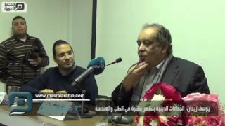بالفيديو| يوسف زيدان:  الجماعات الدينية تظهر بكثرة في الطب والهندسة