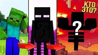 УГАДАЙ МАЙНКРАФТ КЛИП ЗА 10 СЕКУНД - Новая Рубрика Minecraft Песня