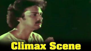 Ippadithan Irukkavenum Pombalay Movie Climax Scene