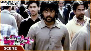 Surya Son Of Krishnan Movie || Surya Roaming On Streets For Finding Kidnappers || Suriya || Shalimar