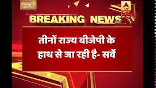 Congress To Lead In Rajasthan Polls, Says ABP News-C Voter Opinion Poll | ABP News