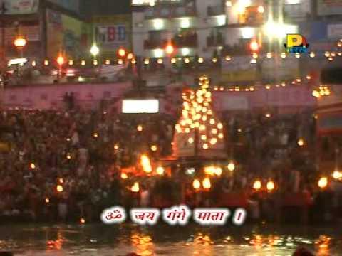 Om Jai Gange Mata-Ganga Maiya Ji Ki Aarti-Hindi Full Song-Live At Haridwar (Harikipaudi)