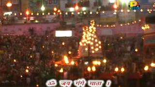 Om Jai Gange Mata-Ganga Maiya Ji Ki Aarti-Hindi Full Song-Live At Haridwar (Harikipaudi)