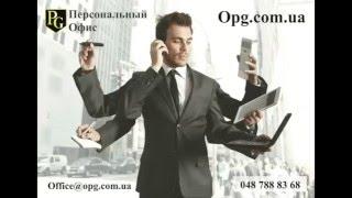 Виртуальный офис(Виртуальный офис. Для бизнеса есть уникальная возможность обойтись без аренды офиса, оборудовать всей..., 2016-01-11T20:18:05.000Z)