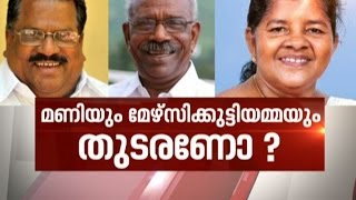 NEWS HOUR 06/01/17 Asianet News Debate Full
