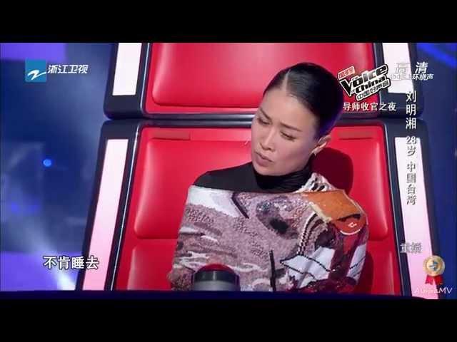刘明湘 - 漂洋过海来看你 (中国好声音第三季, 优化版)