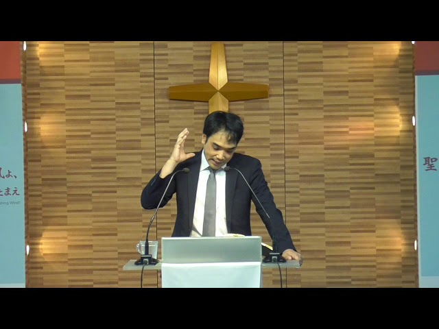 2019/09/08 神を見上げると従順こそ平安(使徒の働き7:54-60)