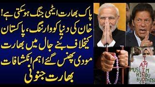 Imran Khan informed the world | Sabir Shakir Analysis