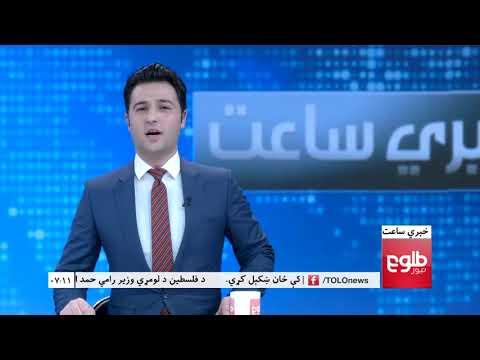 LEMAR NEWS 13 March 2018 /۱۳۹۶ د لمر خبرونه د کب ۲۲ مه