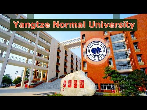 Yangtze Normal University (长江师范大学)