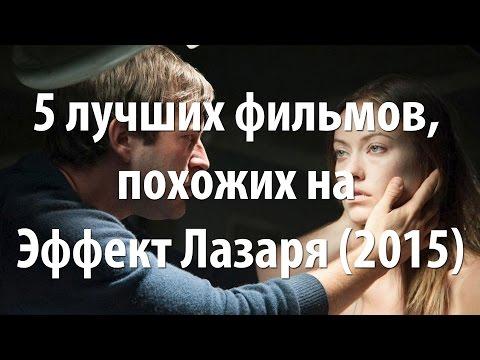 ТОП 5 НЕЗАБЫВАЕМЫХ ФИЛЬМОВ УЖАСОВ(2014-2016)