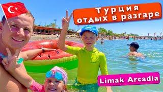 Турция Отдых в разгаре жара море Завтрак в отеле 5 Limak Arcadia Belek пляж территория