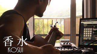 香水 - 瑛人 【Takeshi Saito Cover】 Full