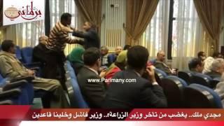 بالفيديو.. النائب مجدى ملك فى البرلمان: وزير الزراعة فاشل ولا يعرف كيف يدير