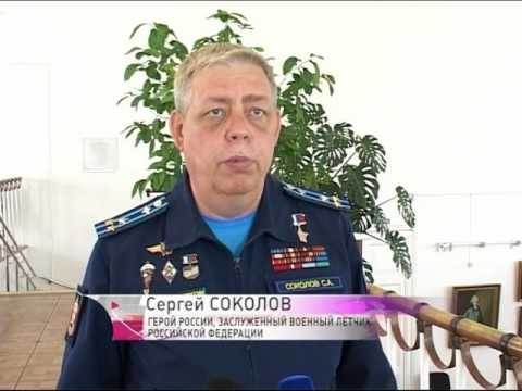 Известный российских летчик Сергей Соколов посетил Рыбинск