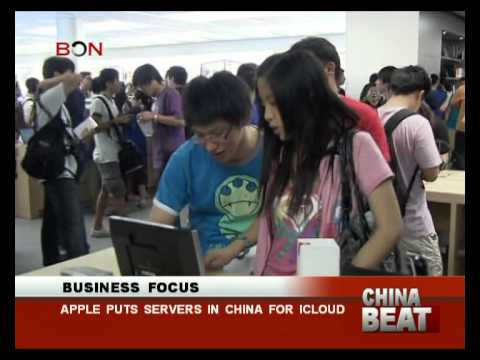 Apple puts servers in China for iCloud- China Beat - Aug 18 ,2014 - BONTV China