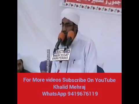 Latest Bayan and emotional Abdul Rasheed Davoodi Sahab, on Jihad