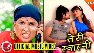 "New Nepali Comedy Teej Song | ""तेरी स्वास्नी पोइला गई"" Teri Swasni Poila Gai  - Namaraj Pandey"