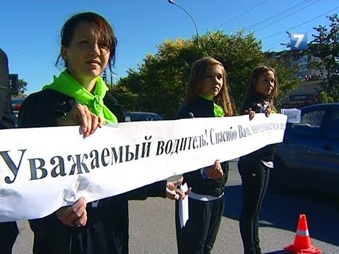 Новости Вологды 2013.09.05