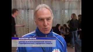 Бейсбол по-русски. Сюжет от 26 апреля. Тагил-ТВ.