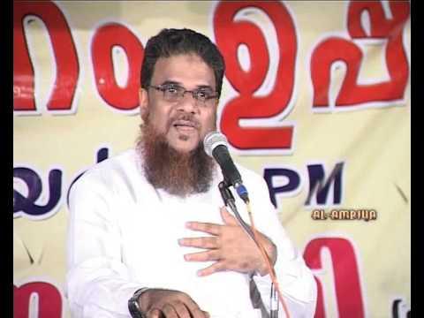 Swirathul Musthaqeem (Uppala 31-3-13) Husain Salafi
