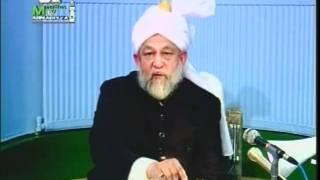 Darsul Quran 9th March 1994 - Islam Ahmadiyya