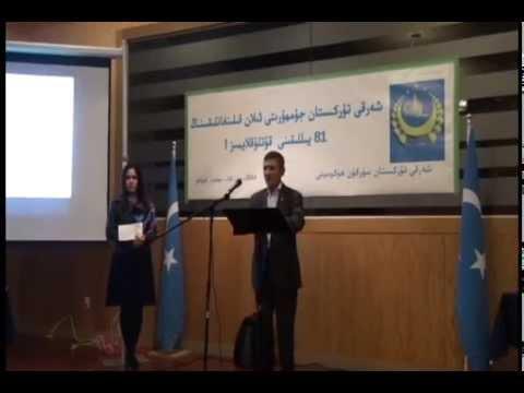 Kanadada Sherqiy Turkistan Jumhuriyeti Xatirlendi / East Turkistan Republic Festival in Canada