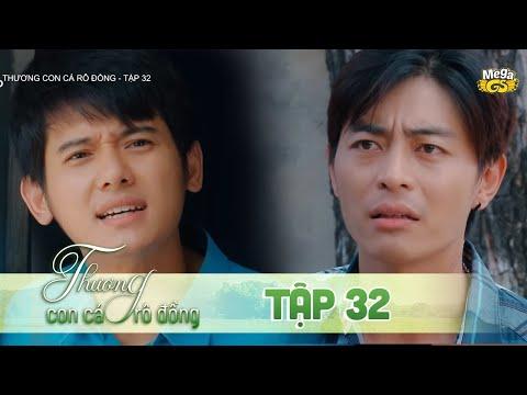THƯƠNG CON CÁ RÔ ĐỒNG TẬP 32 - Phim hay 2021   Lê Phương, Quốc Huy, Quang Thái, Như Đan, Hoàng Yến