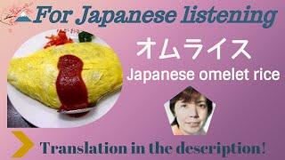 Omurice Japanese Omelet Rice - Japanese Blog