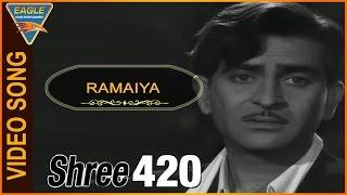 Shree 420 Hindi Movie    Ramaiya Vastavaiya Video Song    Raj Kapor    Eagle Hindi Movies