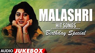 Malashri Kannada Hit Songs Birthday Special #HappyBirthdayMalashri   Malashri Songs