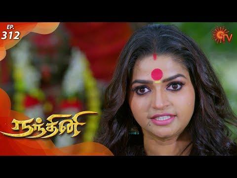Nandhini - நந்தினி   Episode 312   Sun TV Serial   Super Hit Tamil Serial
