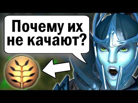 видео: ТОП 5 НЕДООЦЕНЁННЫХ ИМБА ТАЛАНТОВ В ДОТЕ 2!