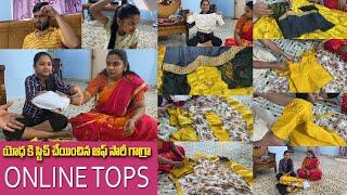 యోధ కి స్టిచ్ చేయించిన ఆఫ్ సారీ గాగ్రా. #onlinetops    #ydtvbeauty