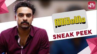 Tharangam - Best Scene | Sneak Peek | Full Movie on SunNXT | Tovino Thomas | Balu Varghese | 2017