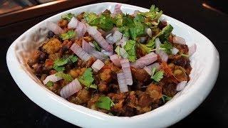 Chatpata Black Chana Bhuna Or Black Checkpeas Recipe/Quick&Healthy Iftar Recipe/Masala Kala Chana