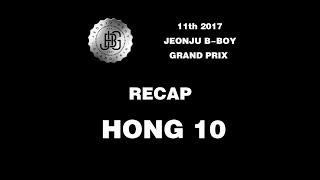 [RECAP] HONG 10 @ 11TH 2017 JEONJU B-BOY GRAND PRIX   LB-PIX