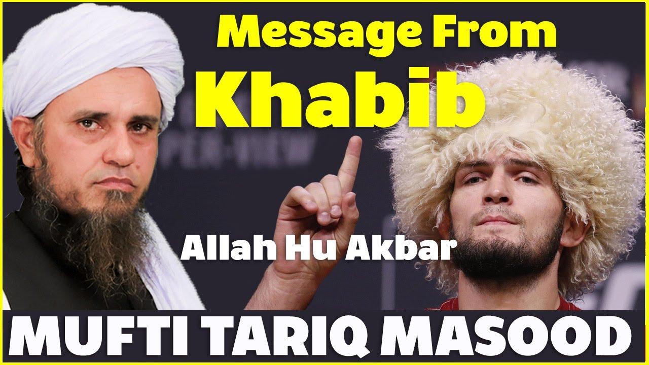 Message To Khabib Mufti Tariq Masood Speeches 🕋