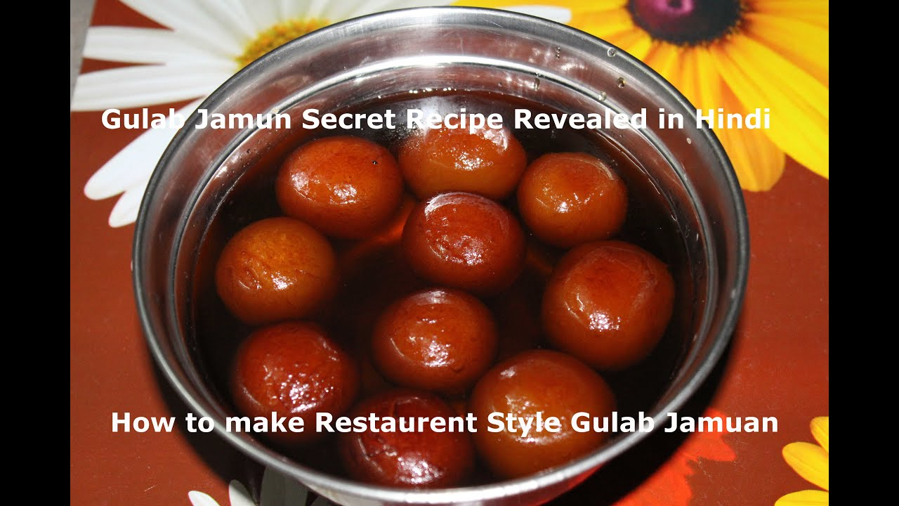 Instant gulab jamun mix recipe in hindi restaurant style youtube forumfinder
