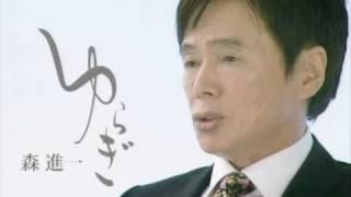 2009年6月発売の森進一のシングル曲はアップテンポのポップス歌謡。バッ...