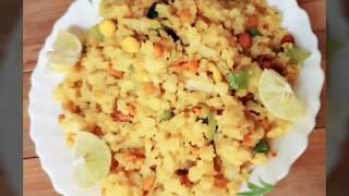 बनाये नाश्ते में झटपट पोहा- Easy Poha Quick Recipe...👌👌...by Renu Dass(a Multi Guru)