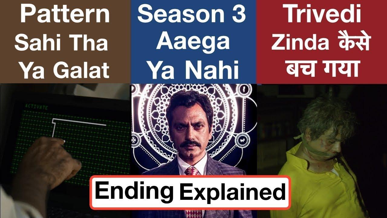 Download Sacred Games Season 2 Ending Explained   Deeksha Sharma