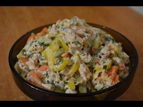 Салат из куриной грудки с овощами