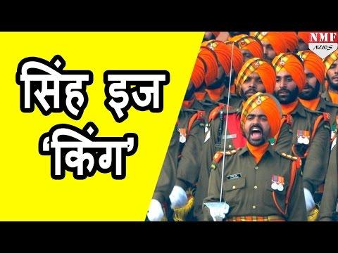 दुश्मनों में Sikh Regiment का खौफ
