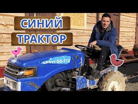 Синий трактор на ферме | Детская забава или помощник в хозяйстве?